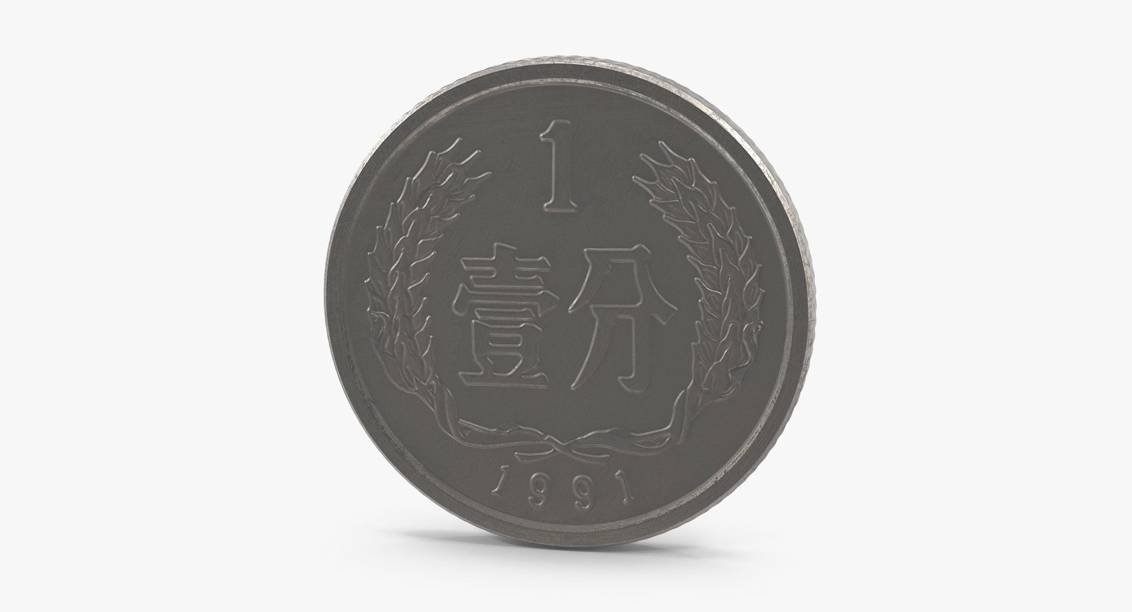 1 Fen China - reel 1
