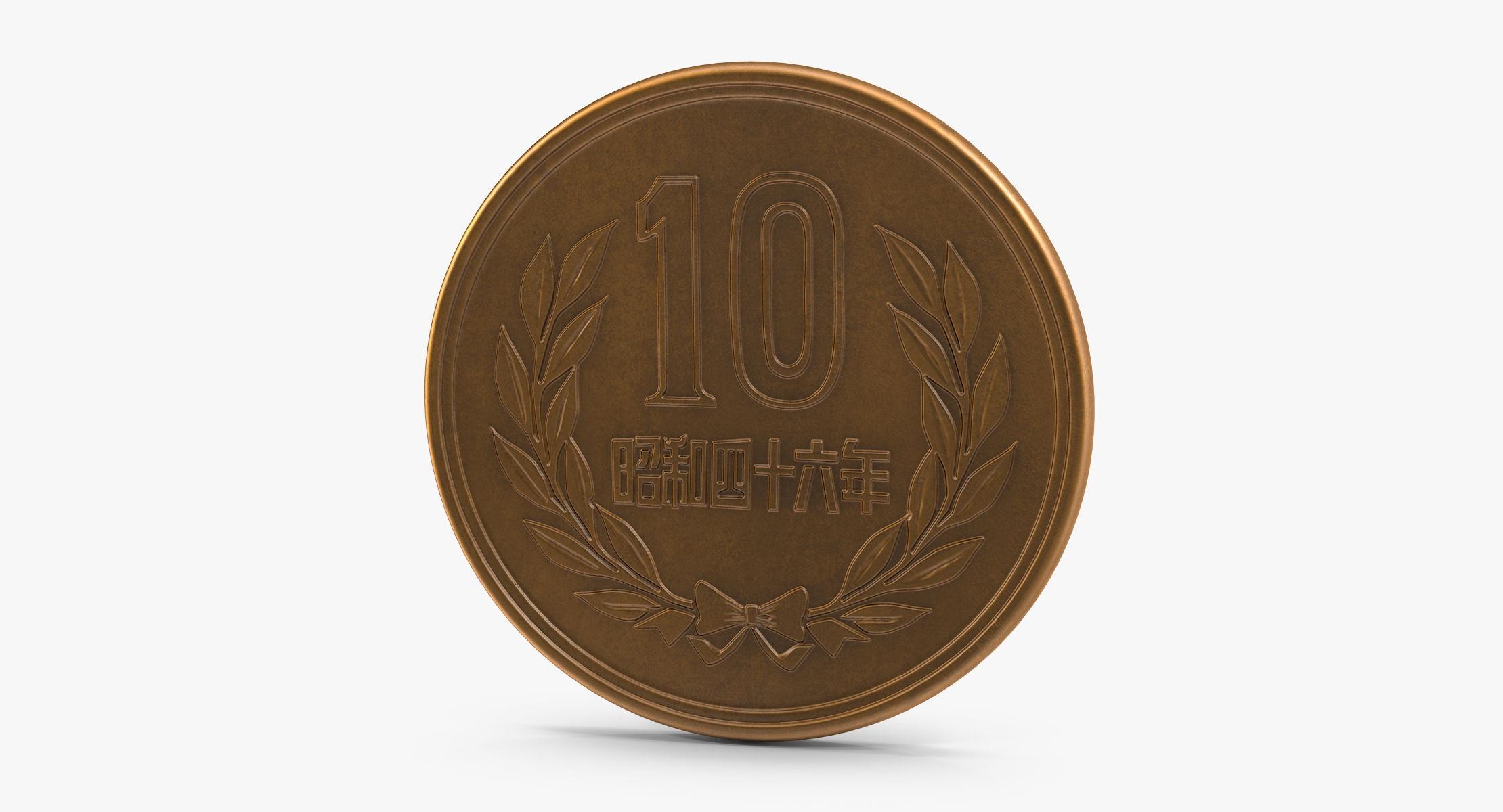 10 Yen Japan - reel 1