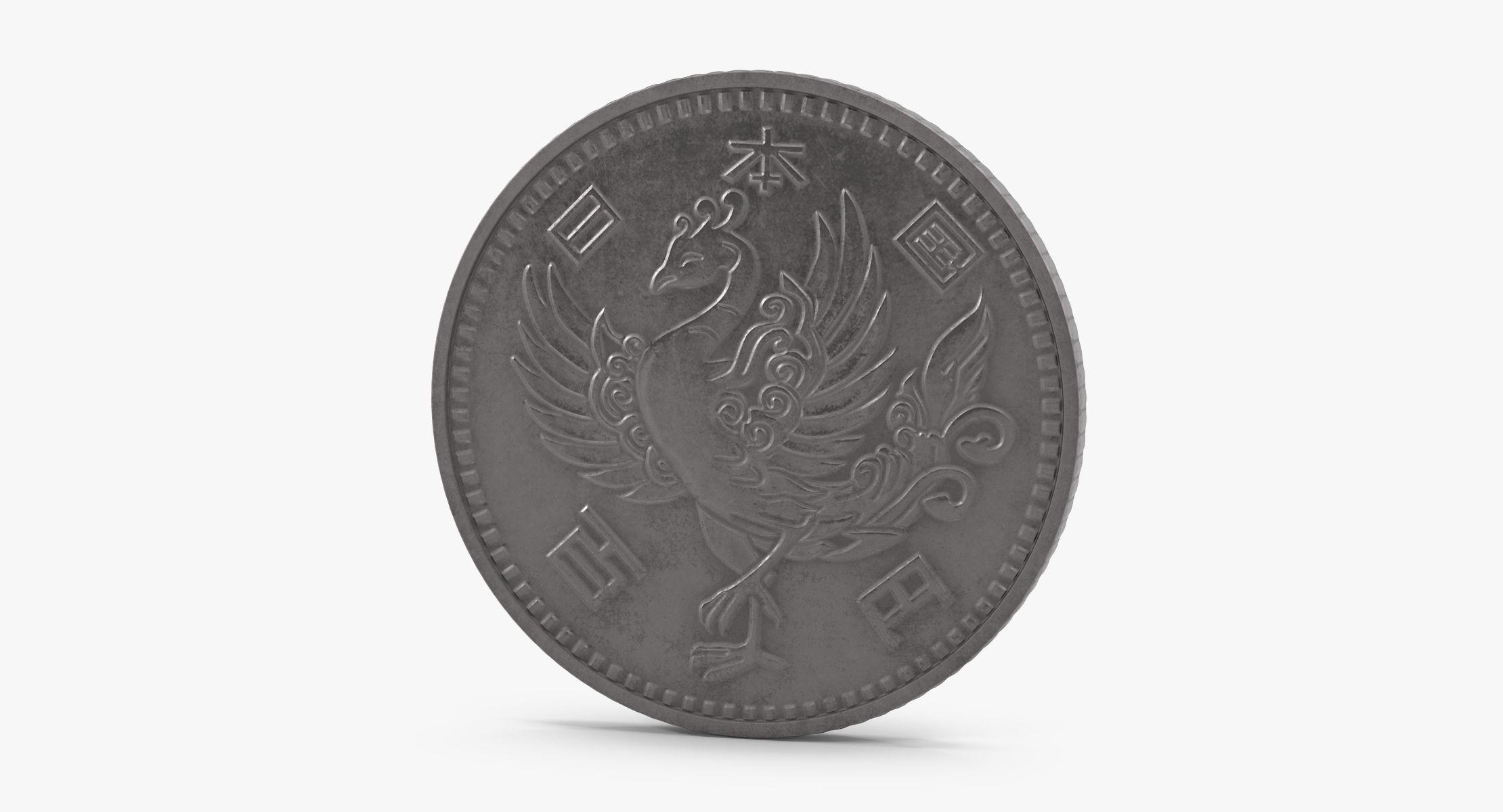 100 Yen Japan - reel 1