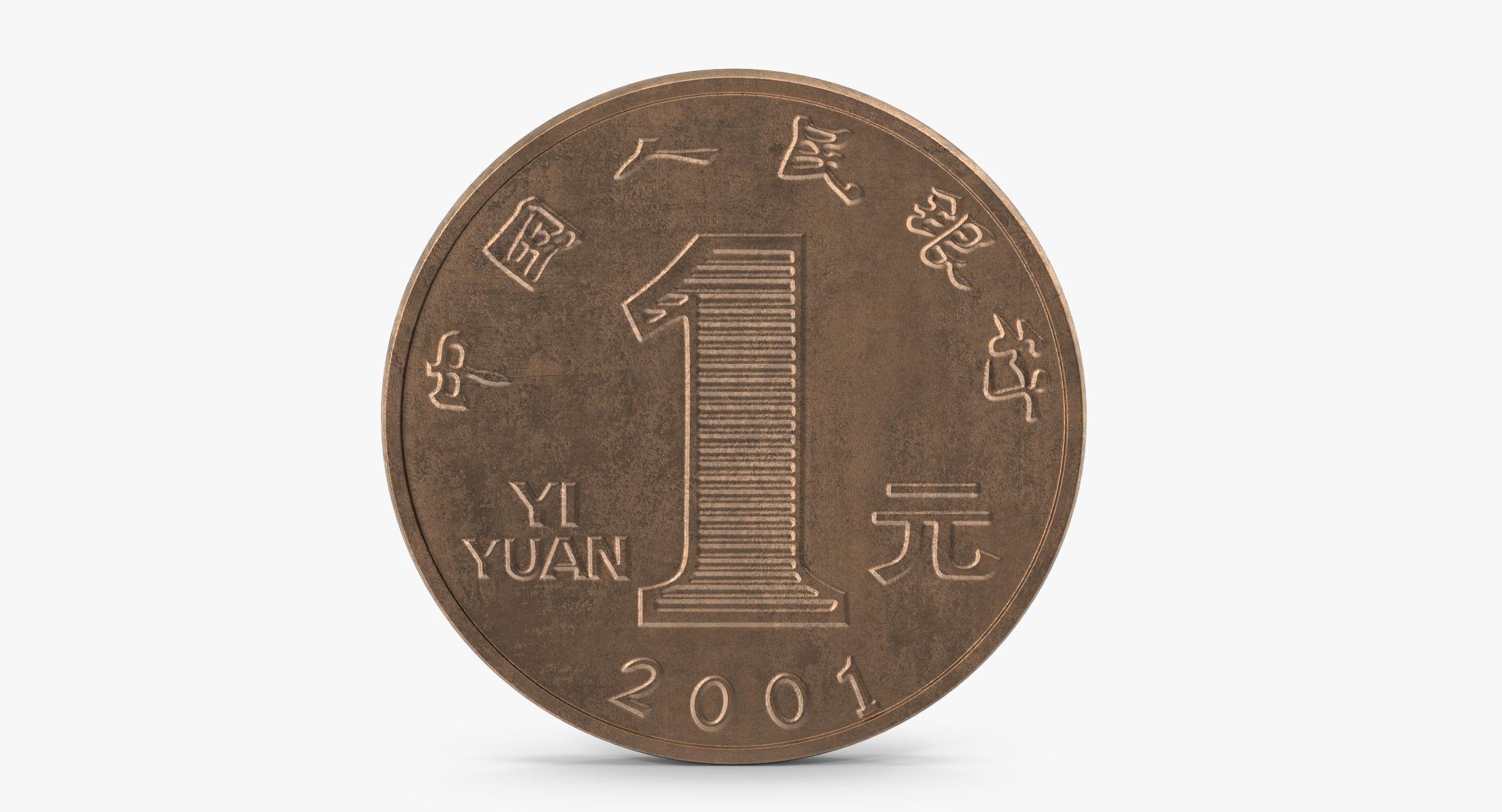 1 Yuan Coin China - reel 1