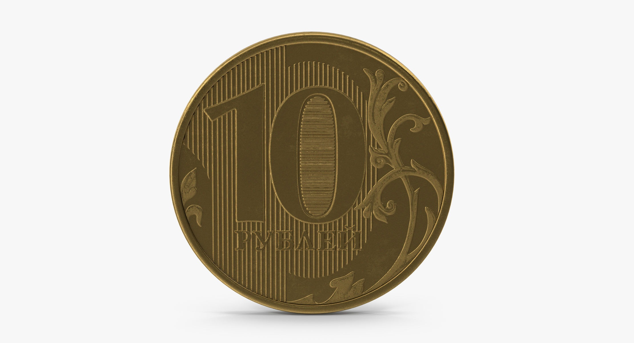 10 Ruble Coin - reel 1