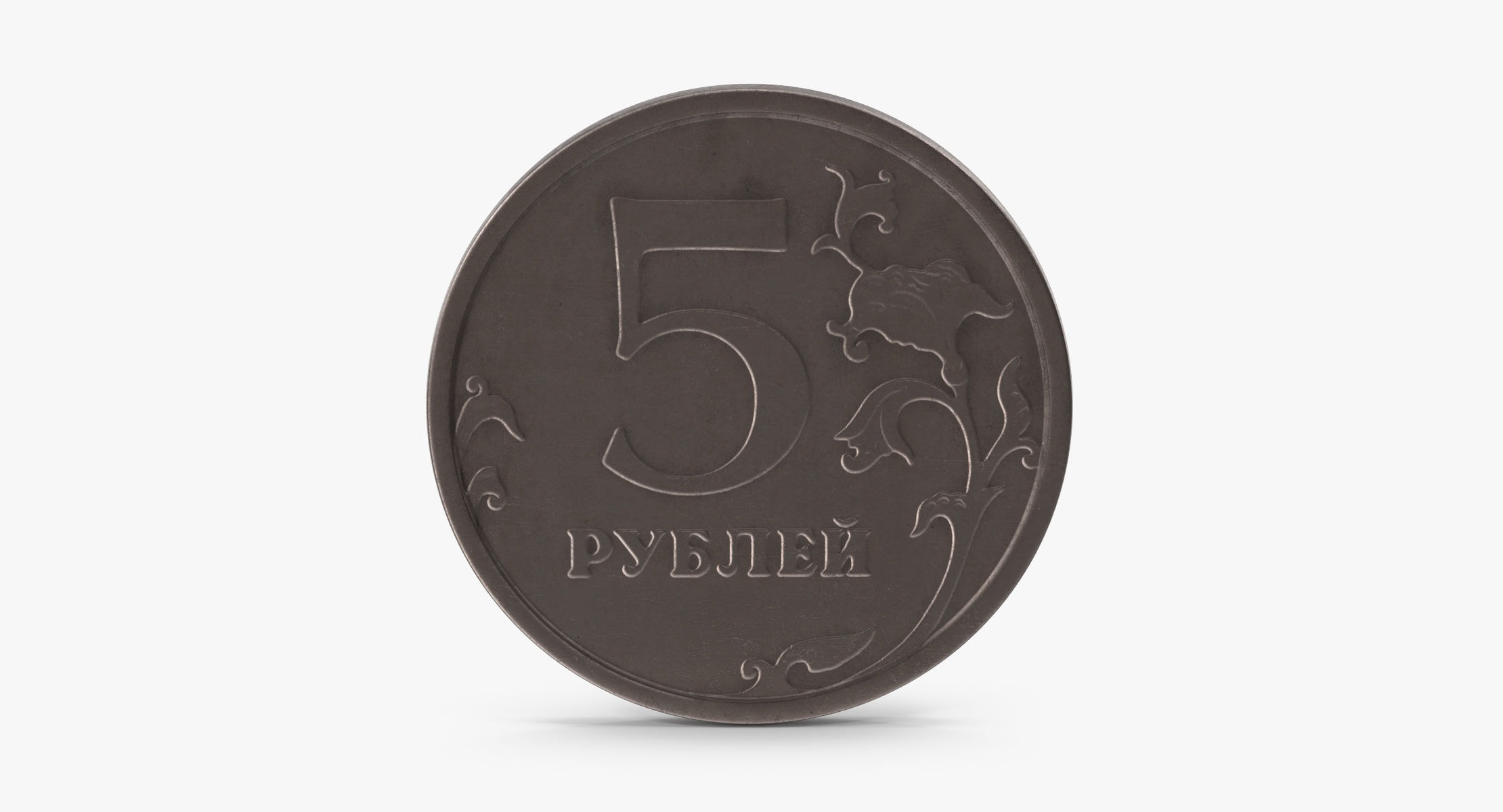 5 Ruble Coin - reel 1