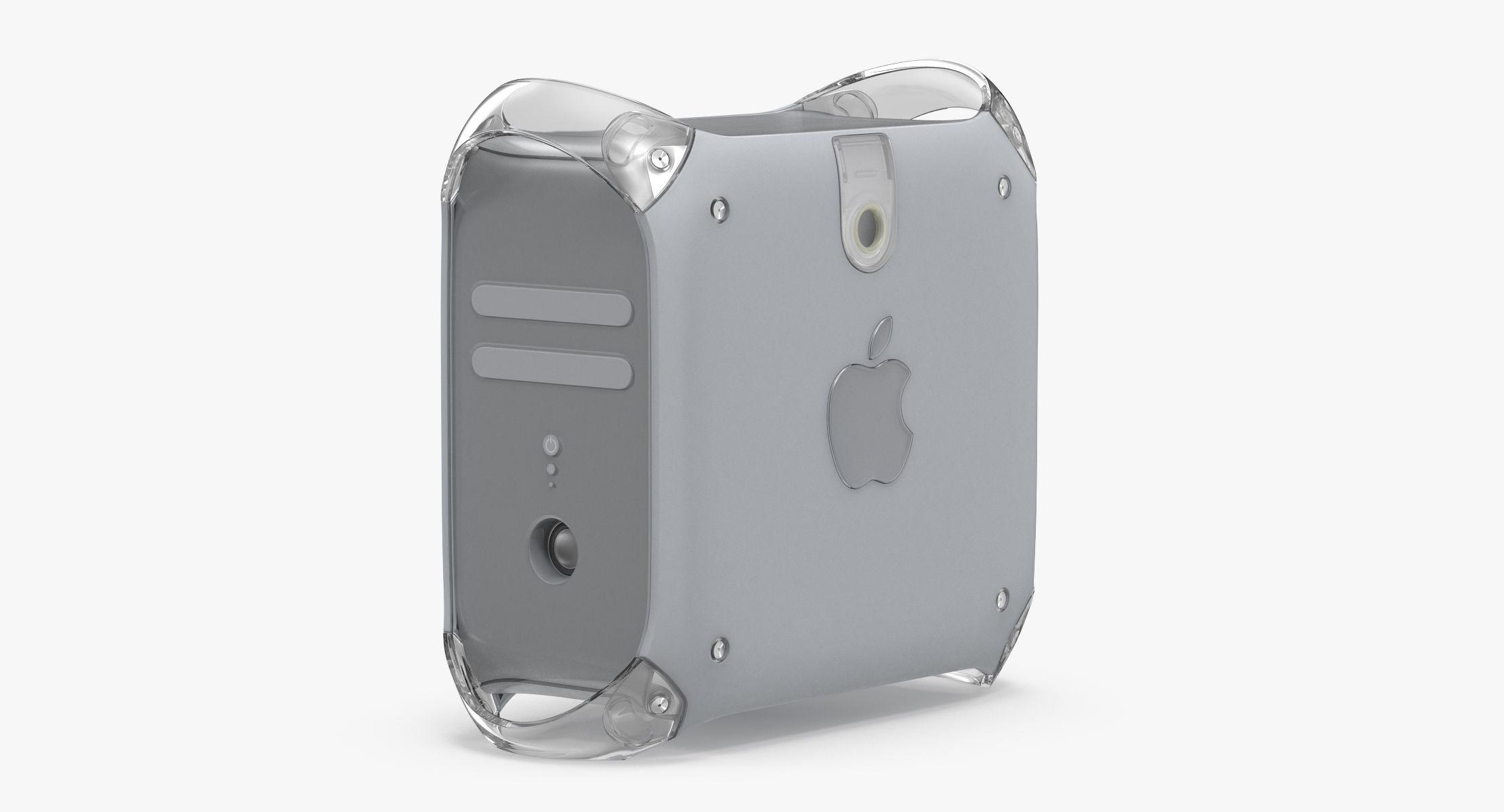 Power Macintosh G4 (Quicksilver) - reel 1